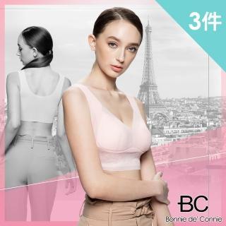 【法國BC】膠原蛋白QQ纖維超彈力透氣減壓無鋼圈內衣(3件組)