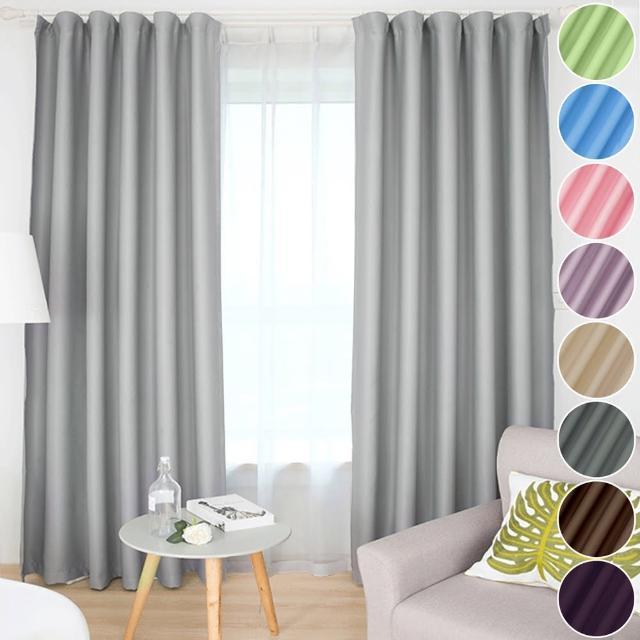 【小銅板-加厚純色遮光窗簾】寬100X高130-2片入-總寬200公分(可穿伸縮桿