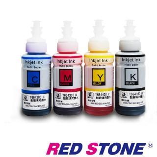 【RED STONE 紅石】EPSON T664100~T664400相容墨水[四色一組]