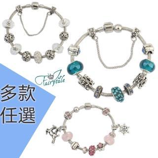 【伊飾童話】潘朵拉元素水晶鑽串珠手環手鍊(多款可選)