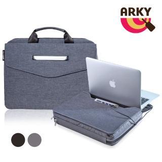 【ARKY】BoardPass Bag X 升級版 USB擴充博思包