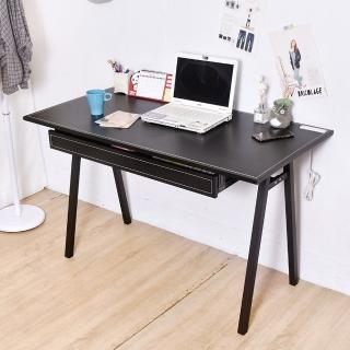 【凱堡】馬鞍抽屜耐重方腳工作桌附插座電腦桌
