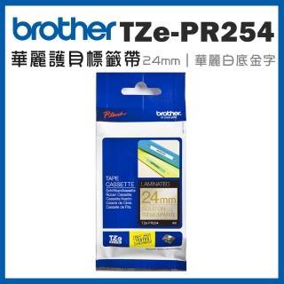【brother】TZe-PR254★華麗護貝標籤帶 24mm 華麗白底金字(速達)