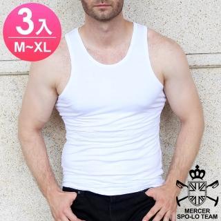 【麥瑟保羅 MERCER SPO-LO】歐式休閒涼感柔暖背心(黑白M-XL-3件)