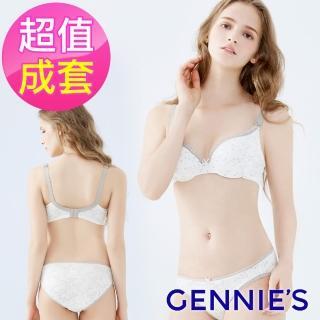【Gennies 奇妮】美肌無雙水精靈內衣褲成套組/搭配低腰內褲M(霧灰GA33+GB73)