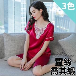 【I.Dear】100%蠶絲絲綢緞真絲蕾絲裝飾短袖上衣短褲睡衣兩件套組(3色)