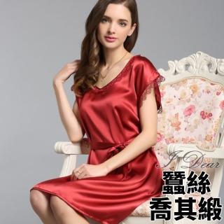【I.Dear】100%蠶絲絲綢緞真絲圓領蕾絲邊繫繩睡衣裙居家服(深紅色)