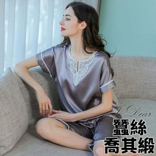 【I.Dear】100%蠶絲絲綢緞真絲蕾絲裝飾短袖上衣短褲睡衣兩件套組(銀灰色)