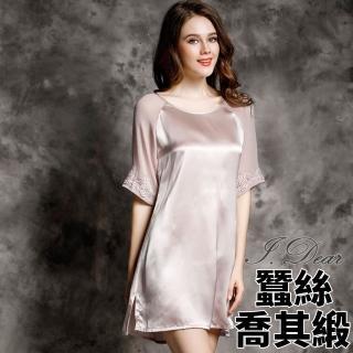 【I.Dear】100%蠶絲絲綢緞繡花圓領五分袖連身睡衣裙(米灰色)