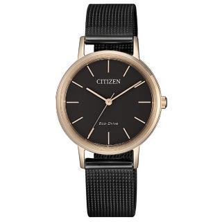 【CITIZEN 星辰】光動能簡約黑時尚米蘭帶女錶-黑x玫瑰金/30.2mm(EM0577-87E)