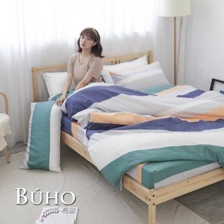 【BUHO】雙人加大四件式薄被套床包組(樸居靜寓)