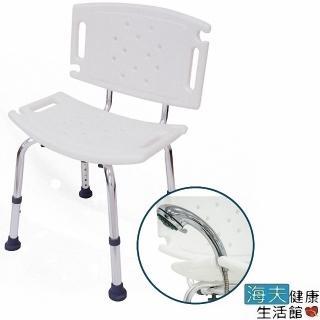 【海夫健康生活館】必翔 輕便背靠式 有背洗澡椅(YK3030)