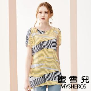 【mysheros 蜜雪兒】三色條紋撞色上衣(黃)