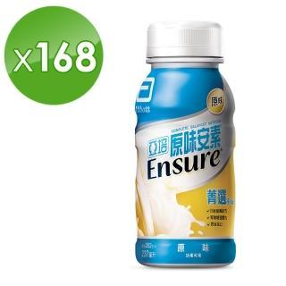 【亞培】安素原味菁選隨身瓶(237ml x24入x7箱)
