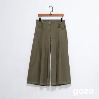 【gozo】素面多重壓褶九分寬褲(二色)