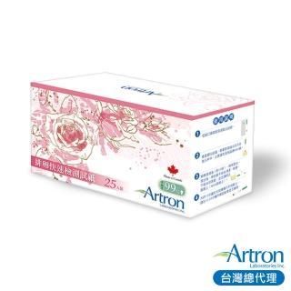 【Artron 雅創】3.5mm排卵快速檢測試紙(25入)