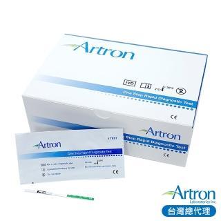 【Artron 雅創】3.5mm排卵快速檢測試紙(100入)
