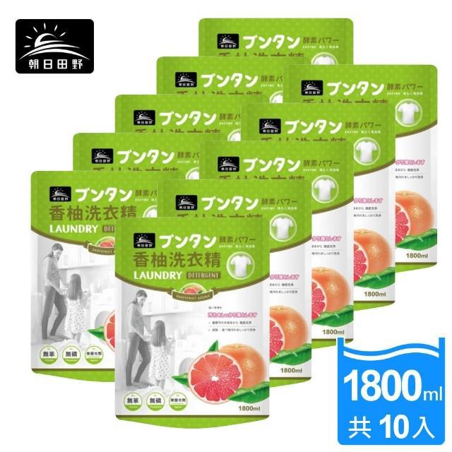 【買5送5-朝日田野】柚子酵素洗衣精