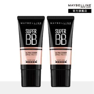 【MAYBELLINE 媚比琳】純淨礦物極效幻膚BB凝露 升級版(2入組)