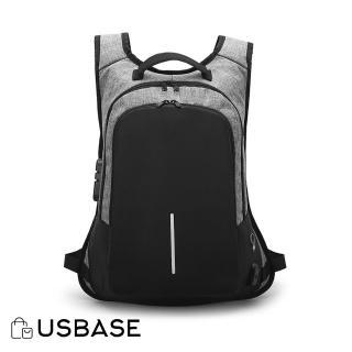 【USBASE】15.6吋 立體時尚雙重防盜密碼鎖USB充電設計雙肩筆電後背包(灰色)