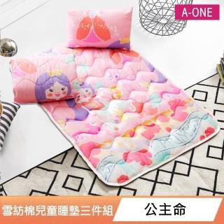 【A-ONE】3M吸濕排汗-三件式兒童睡墊組-台灣製造-公主命
