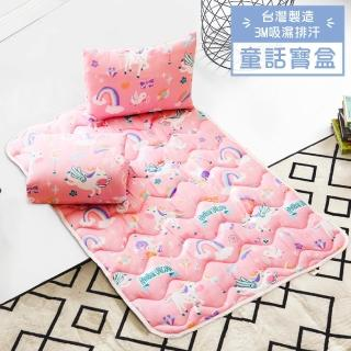 【A-ONE】3M吸濕排汗-三件式兒童睡墊組-台灣製造-童話寶盒