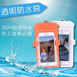 【Tteoobl】T35N 6.4吋耐壓30米手機防水袋(掛繩/臂帶兩用_白)
