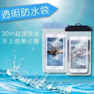 【Tteoobl】T35C 6.4吋強力密封耐壓30米手機通用防水袋(黑)