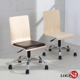 【LOGIS】台製曲木PU皮革墊 事務椅 洽談椅 辦公椅(電腦椅 人體工學 簡約坐椅 兒童椅 調整坐姿 休閒椅)