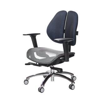 【GXG 吉加吉】低雙背網座 工學椅 鋁腳/升降扶手(TW-2805 LU2)