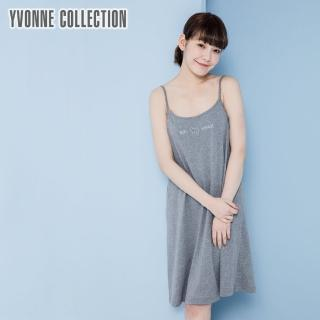 【Yvonne Collection】以旺狗細肩帶洋裝(暗灰)