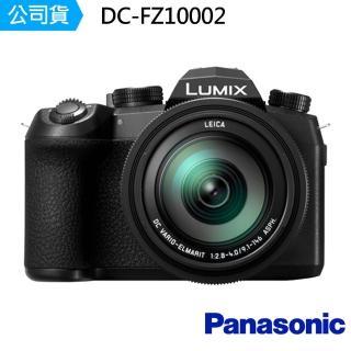 【Panasonic 國際牌】LUMIX FZ1000II 高性能類單眼相機--公司貨(DC-FZ10002)