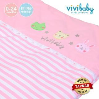 【VIVIBABY】童話寶貝條紋涼被(粉/藍)