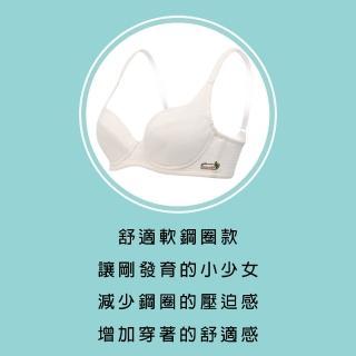 【Swear 思薇爾】森林小學純真風系列B-E罩軟鋼圈包覆內衣(梔子膚)
