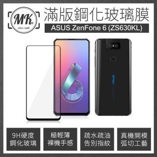 【MK馬克】ASUS ZenFone6 ZS630KL 高清防爆全滿版玻璃鋼化膜-黑色