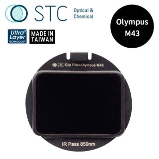 【STC】Clip Filter IR Pass 850nm 內置型紅外線通過濾鏡 for Olympus M43(公司貨)
