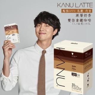 【MAXIM 麥心】KANU Original Latte 漸層奶香無糖雙拿鐵咖啡 405g(13.5公克x30入)