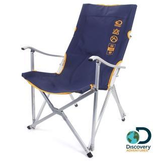 【Discovery Adventures】戶外休閒大川椅(大川椅 戶外椅 附收納提袋 原價$3000)