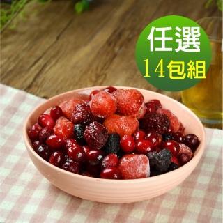 【幸美生技】14公斤超值任選 原裝進口鮮凍莓果 藍莓/蔓越莓/覆盆莓/黑莓/黑醋栗/草莓(1000g/包)