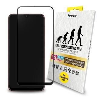 【HODA】Samsung Galaxy A20 2.5D隱形進化版邊緣強化滿版9H鋼化玻璃保護貼 0.21mm