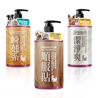 【伊絲特】寵物洗毛精350ml(犬貓適用)