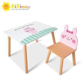 【kikimmy】粉紅小兔桌椅組(1桌1椅)