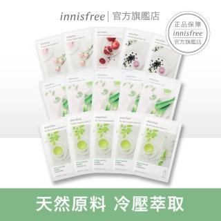【innisfree】我的真萃茶樹面膜(全新包裝)/