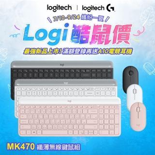 【Logitech 羅技】MK470 超薄無線鍵鼠組