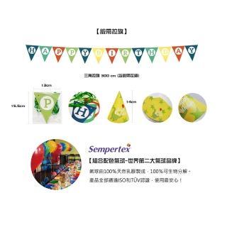 【PartyPack派對懶人包】可愛恐龍生日派對懶人包5件組(生日派對/週歲派對佈置)