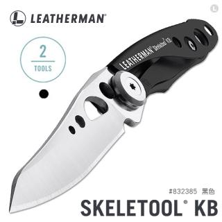 【Leatherman】SKELETOOL KB 平刃折刀 #832385