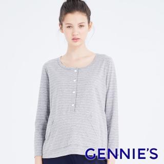 【Gennies 奇妮】條紋休閒排釦孕婦哺乳上衣(灰白條TPA36)