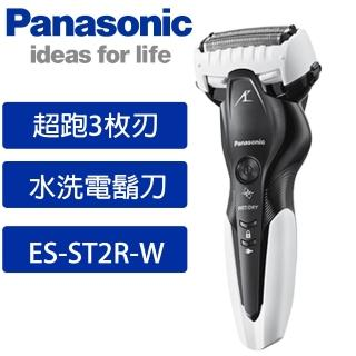 【Panasonic 國際牌】三刀頭電動刮鬍刀(ES-ST2R-W)