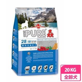 【PURE 猋】PURE28全齡犬雞肉-關節保健配方20kg(繁殖包)