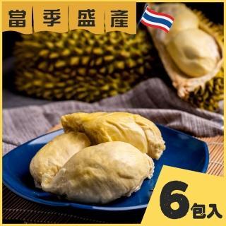 【五甲木】自產自銷-泰國鮮凍金枕頭榴槤6包(350g/包)